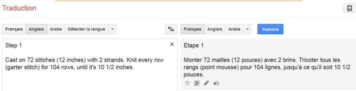google translate_screen